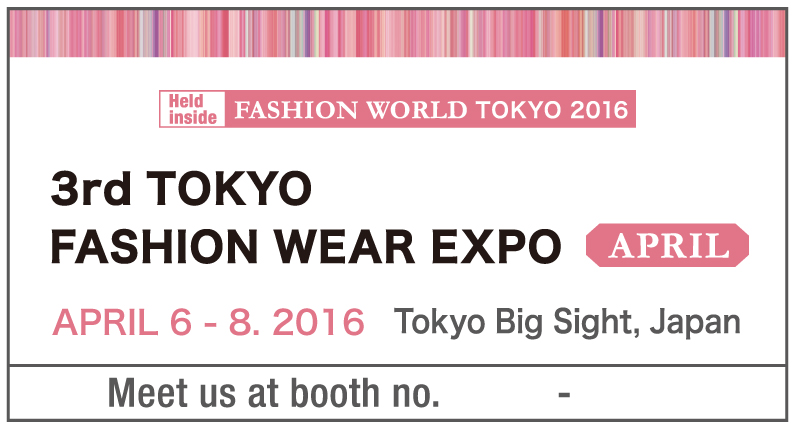 Ferbella-3rd-tokio-fashion-wear-expo